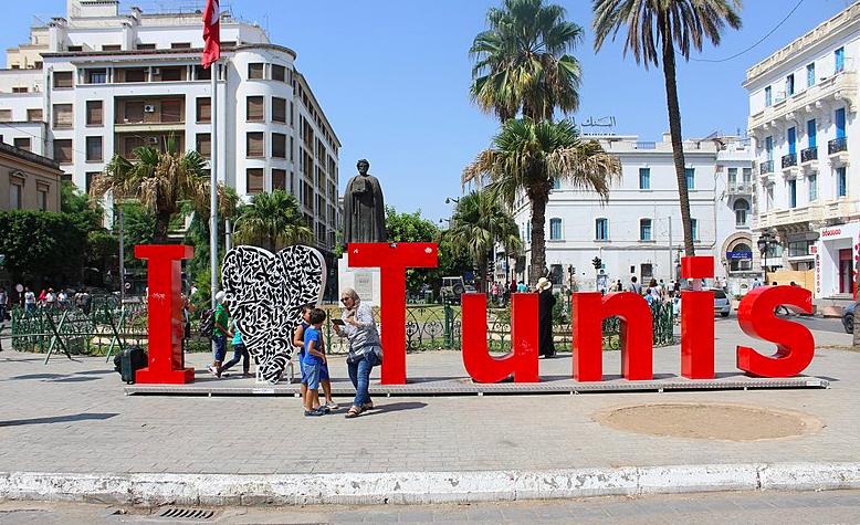 Journée Découverte à la PBA et Niveau 1 à Tunis (Tunisie)